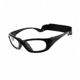 Sports glasses PROGEAR Eyeguard L, shiny metallic black